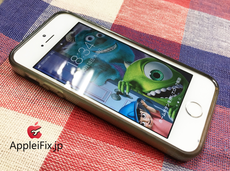 iPhonese画面割れ修理.JPG