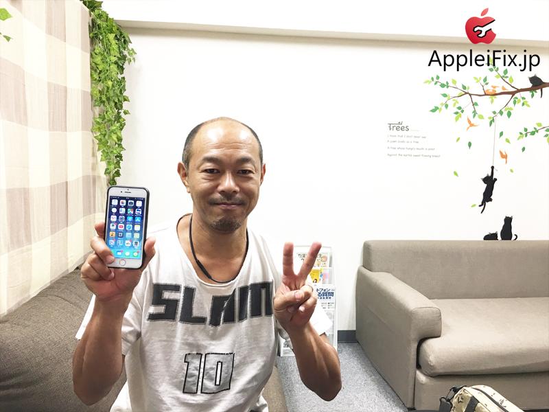 iPhone6画面割れ修理目の前で修理1.jpg
