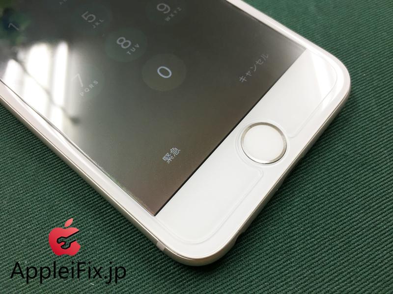 iPhone6画面割れ修理目の前で修理.JPG