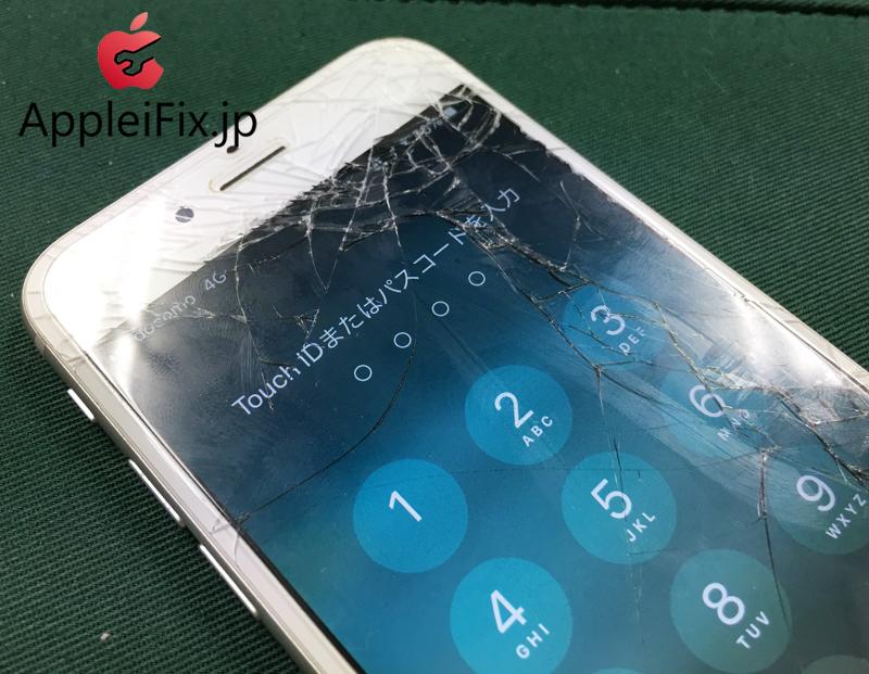 iPhone6画面割れ修理目の前で修理3.jpg
