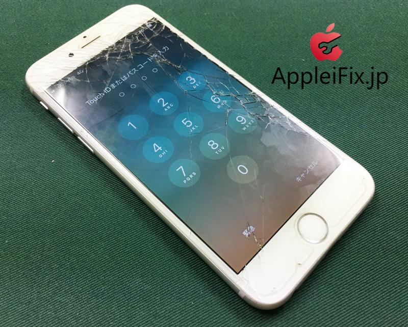 iPhone6画面割れ修理目の前で修理2.jpg