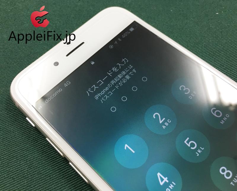 iPhone6画面割れ修理目の前で修理6.jpg