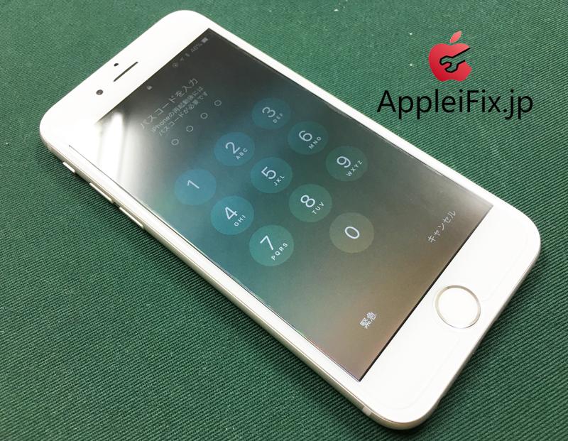 iPhone6画面割れ修理目の前で修理5.JPG