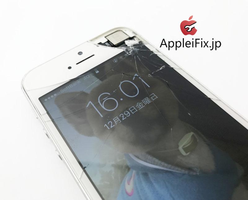 iPhone5画面交換修理1.JPG