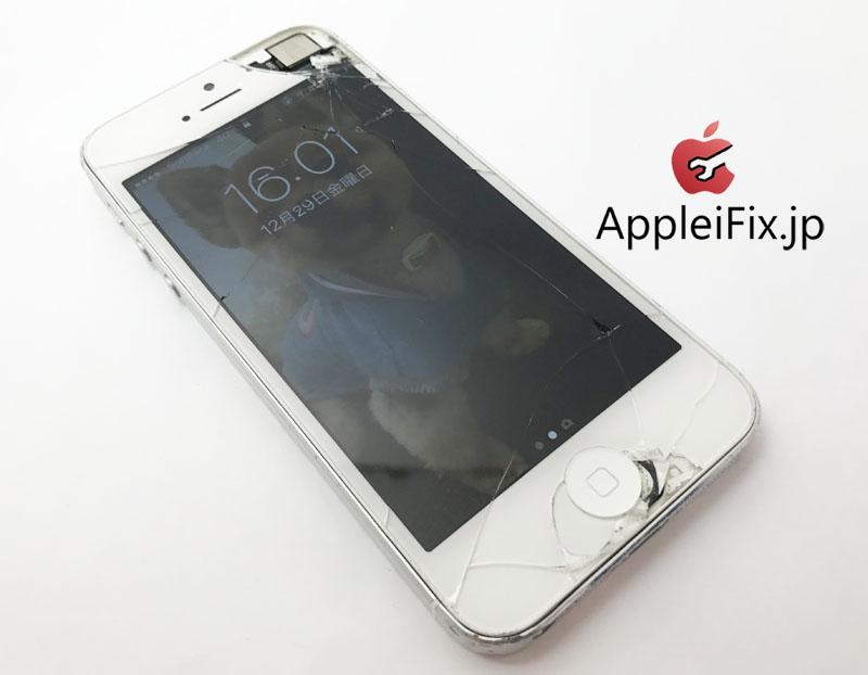 iPhone5画面交換修理.JPG