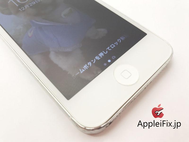 iPhone5画面交換修理4.JPG