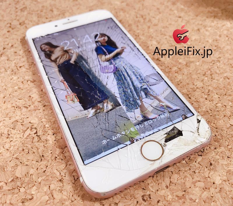 iPhone7画面割れ修理4.JPG