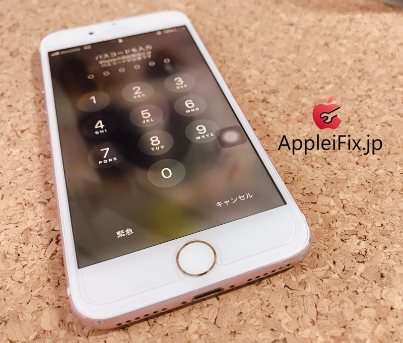 iPhone7画面割れ修理.jpg