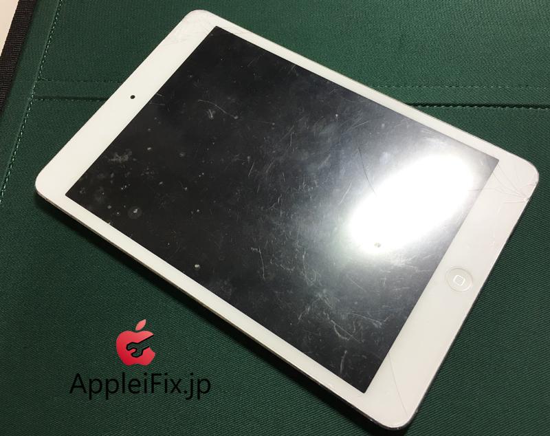 iPadmini ガラス交換修理と液晶交換修理3.jpg