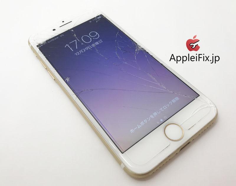 iPhone7画面修理.JPG