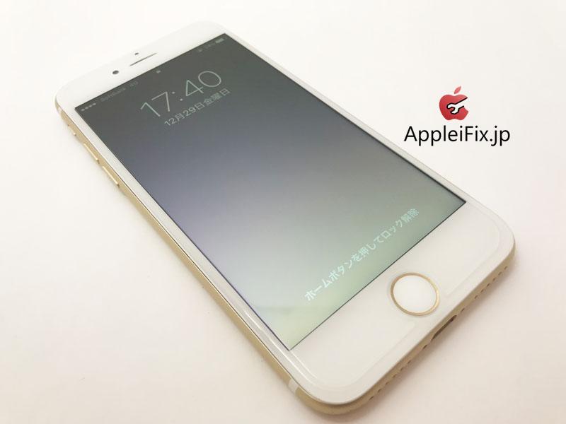 iPhone7画面修理7.jpg