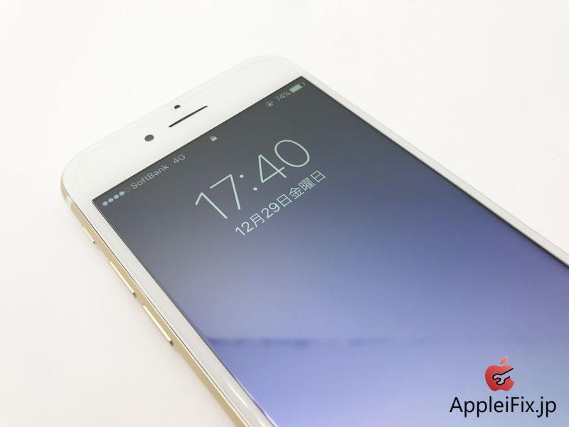 iPhone7画面修理2.jpg