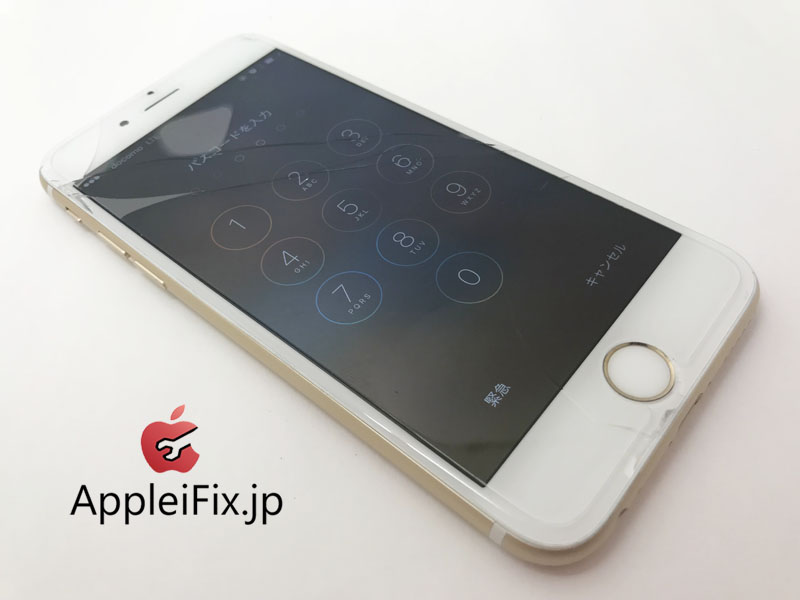 iPhone6Sガラス割れ修理 AppleiFix1.jpg