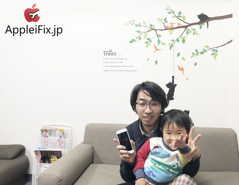iPhone6Sガラス割れ修理 AppleiFix4.JPG