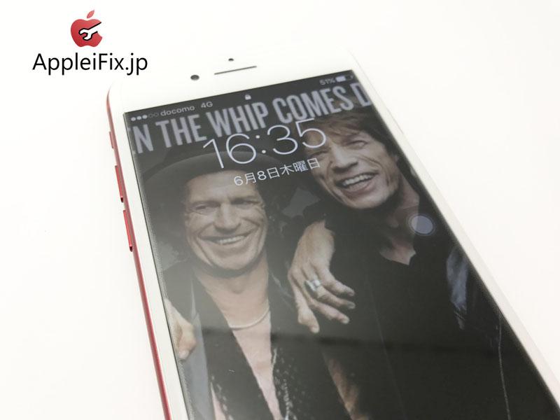 iphone7画面割れ修理 新宿AppleiFix修理センター4.JPG