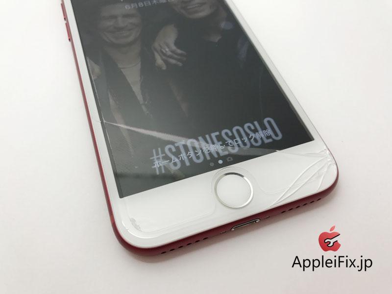 iphone7画面割れ修理 新宿AppleiFix修理センター.JPG