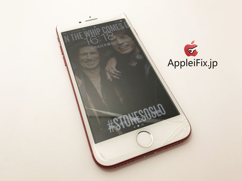 iphone7画面割れ修理 新宿AppleiFix修理センター2.jpg