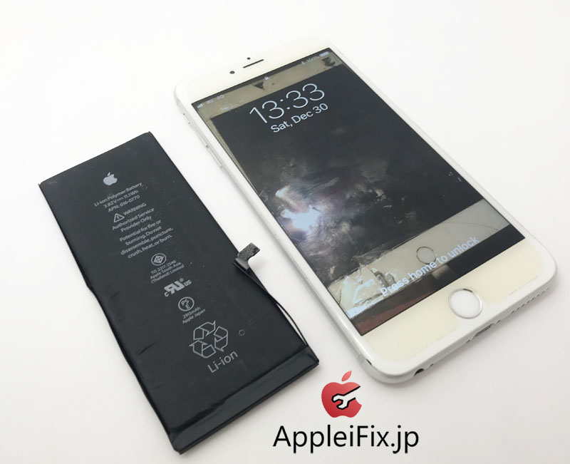iPhone6Plusバッテリー交換修理1.jpg