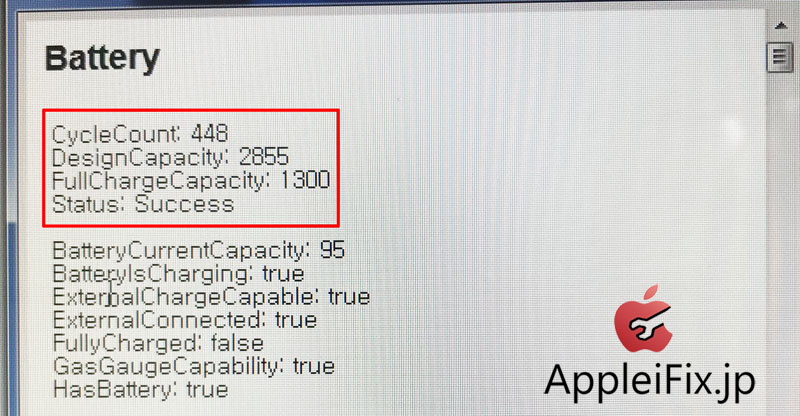 iPhone6Plusバッテリー交換修理.JPG