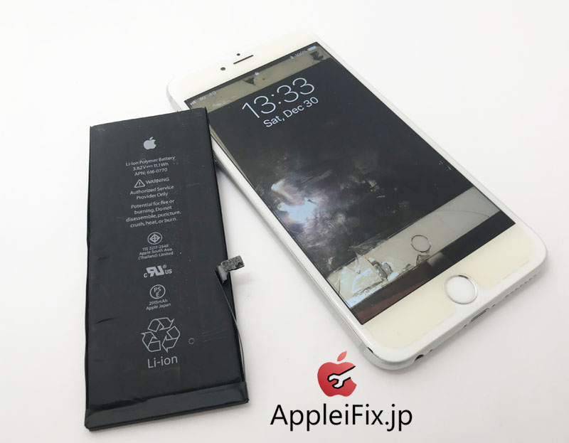 iPhone6Plusバッテリー交換修理2.jpg