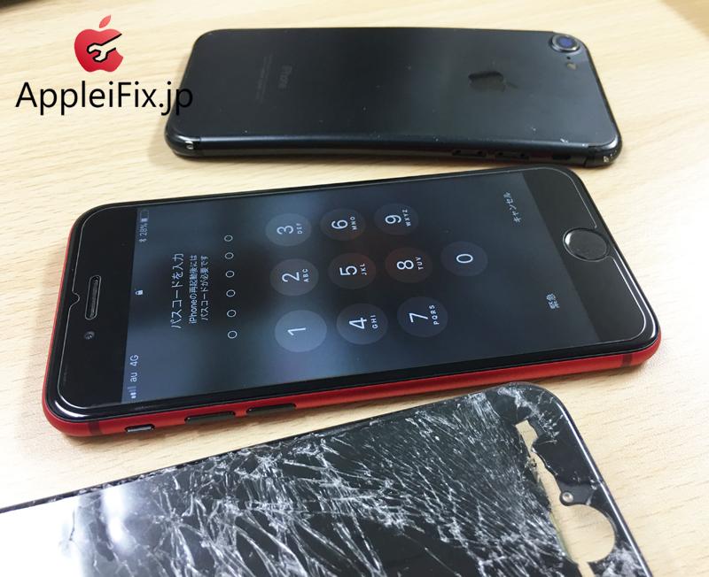 iPhone7 本体交換修理AppleiFix修理センター.JPG