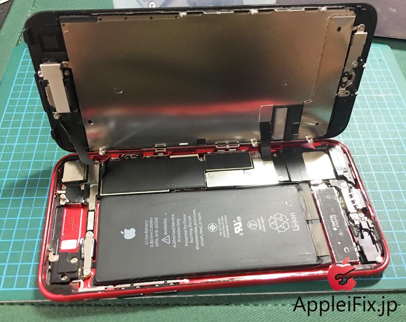iPhone7 本体交換修理AppleiFix修理センター3.jpg