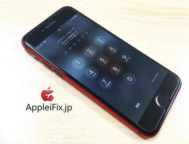 iPhone7 本体交換修理AppleiFix修理センター1.jpg