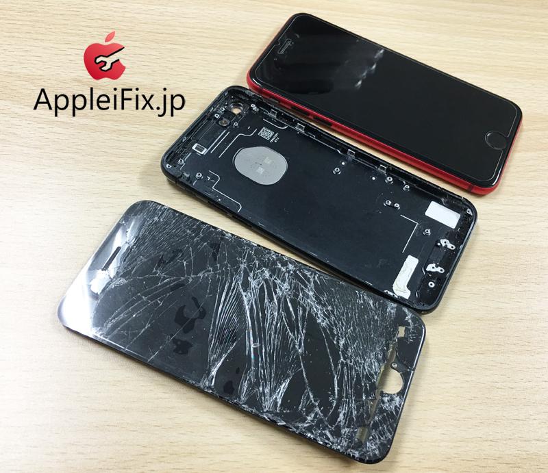 iPhone7 本体交換修理AppleiFix修理センター4.JPG