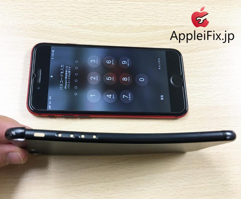 iPhone7 本体交換修理AppleiFix修理センター7.jpg
