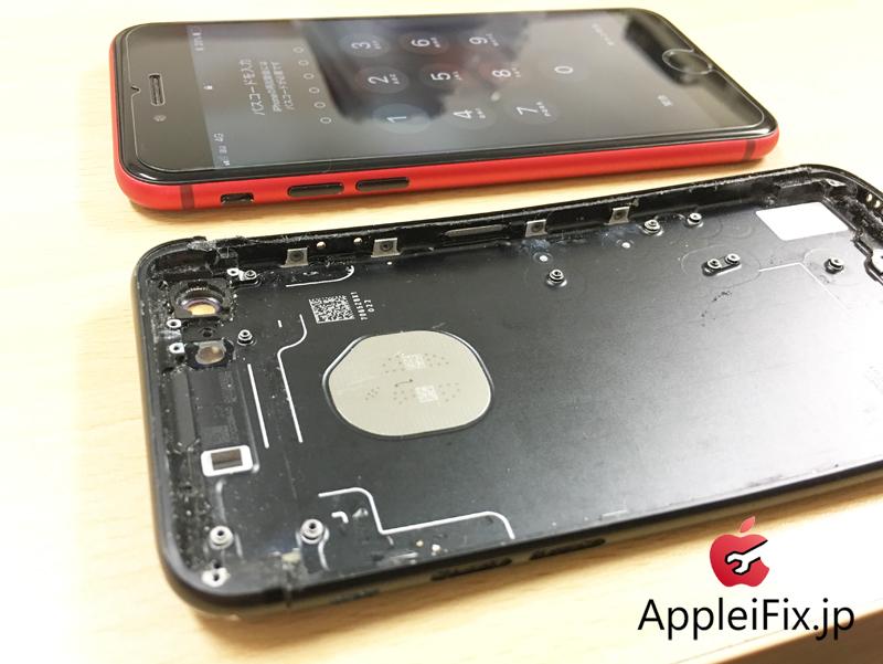 iPhone7 本体交換修理AppleiFix修理センター6.JPG