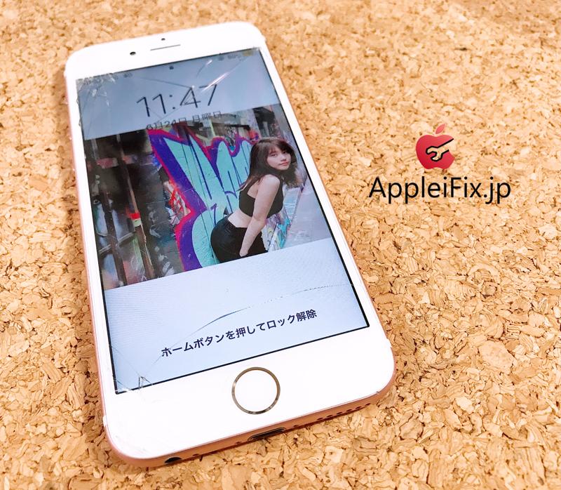 iPhone6S画面修理新宿3.JPG