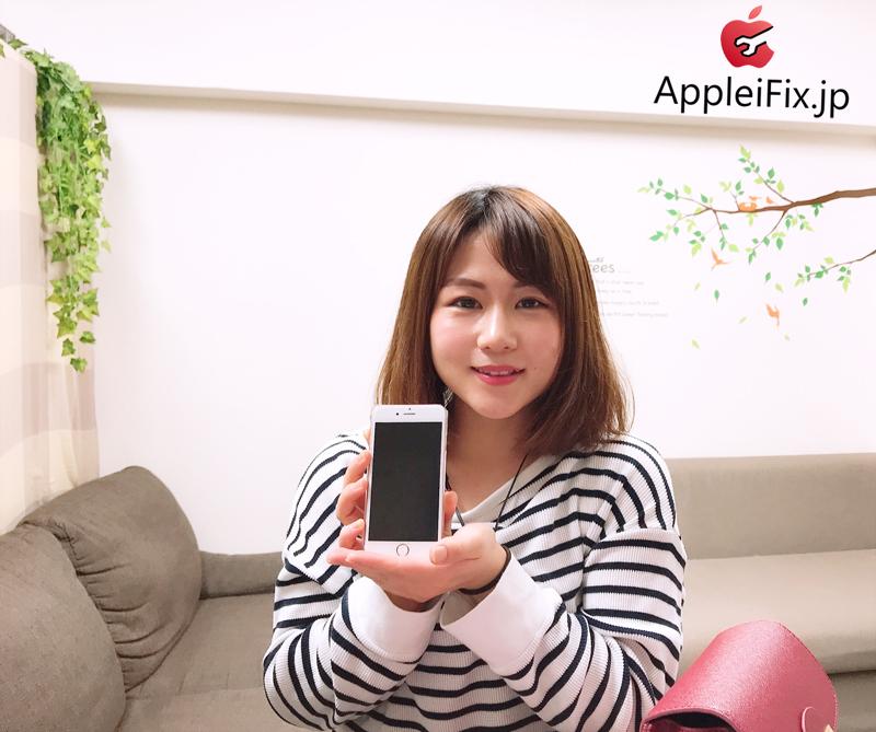 iPhone6S画面修理新宿1.JPG