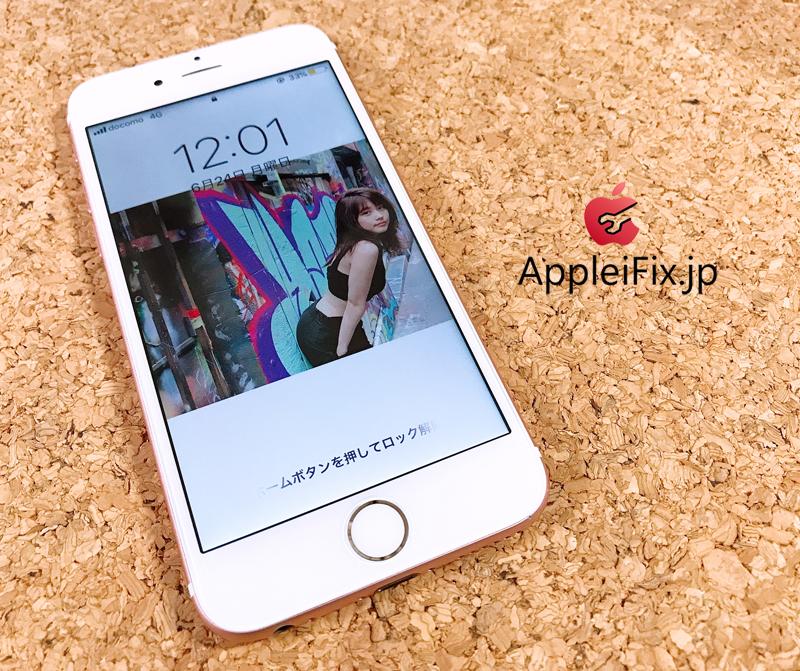 iPhone6S画面修理新宿5.JPG