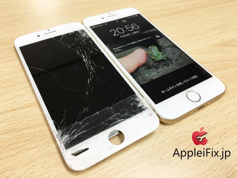 iPhone7画面割れ修理 新宿AppleiFix.JPG