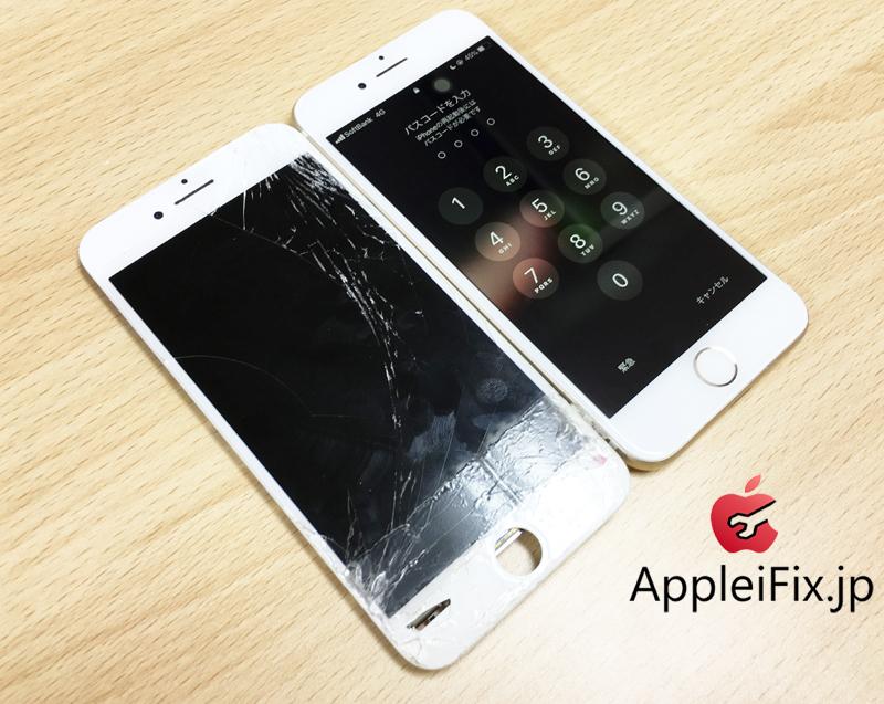 iPhone7画面割れ修理 新宿AppleiFix2.jpg