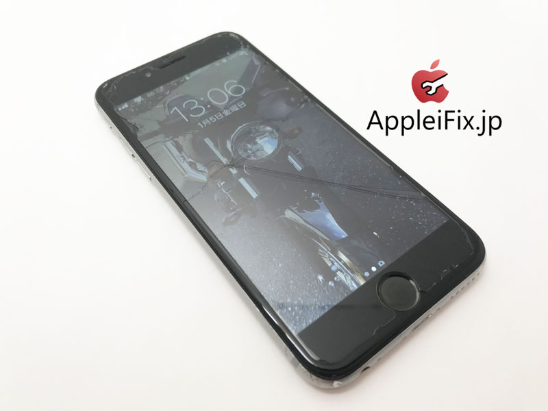 iPhone6Sガラス割れ修理.JPG