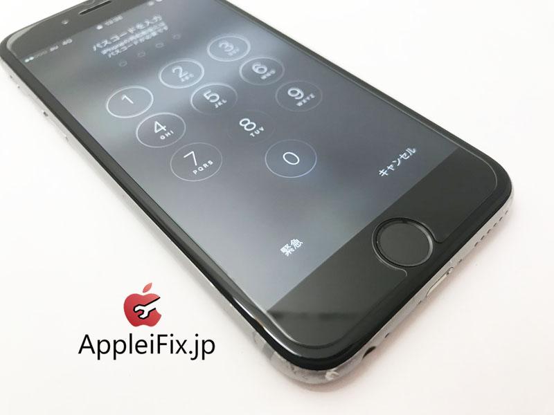 iPhone6Sガラス割れ修理4.JPG