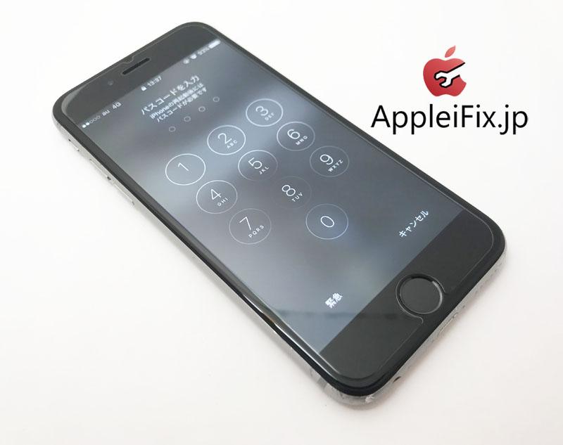 iPhone6Sガラス割れ修理3.jpg