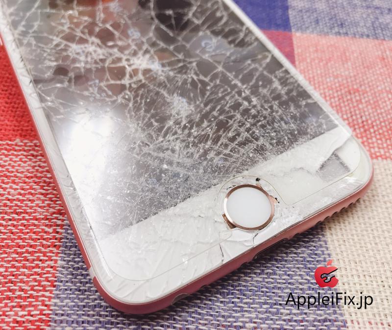 iPhone6S画面割れ修理新宿1.jpg