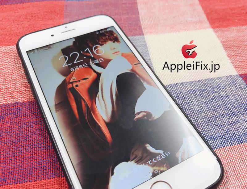 iPhone6S画面割れ修理新宿5.JPG