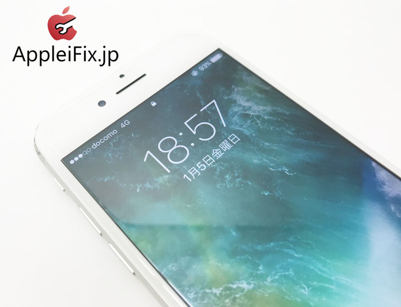 iPhone7画面交換修理と凹み・歪み緩和作業修理8.jpg