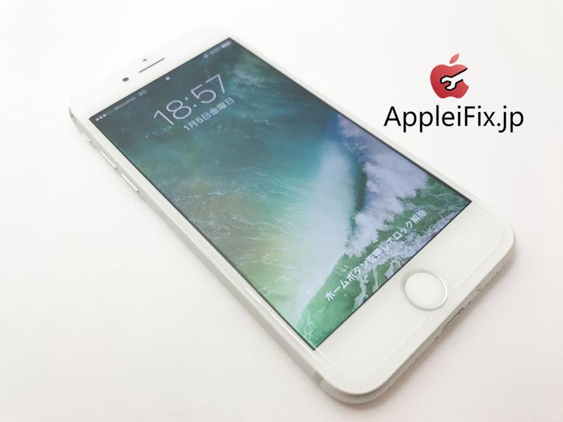 iPhone7画面交換修理と凹み・歪み緩和作業修理9.jpg