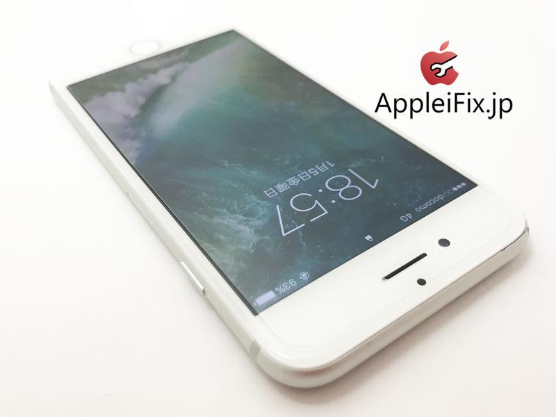 iPhone7画面交換修理と凹み・歪み緩和作業修理10.jpg