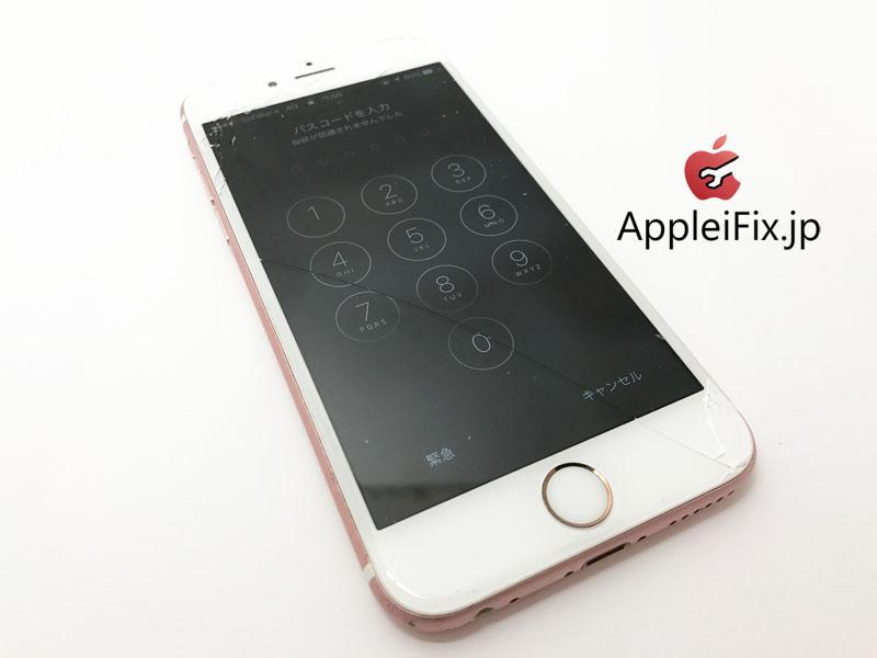 iphone6S画面割れ修理1.jpg
