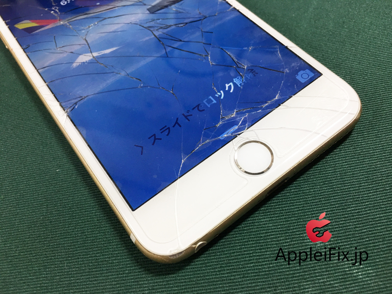 iPhone6SPlusガラス修理2.jpg