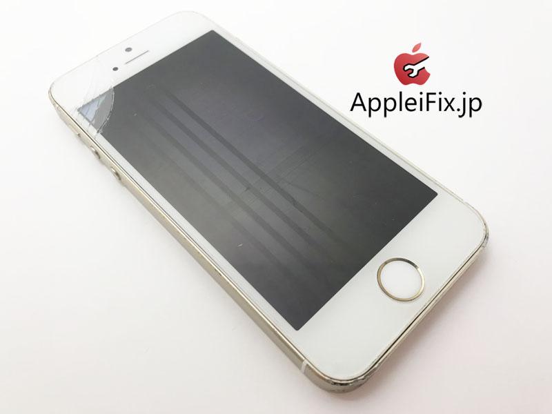 iPhone5S 液晶交換修理2.JPG
