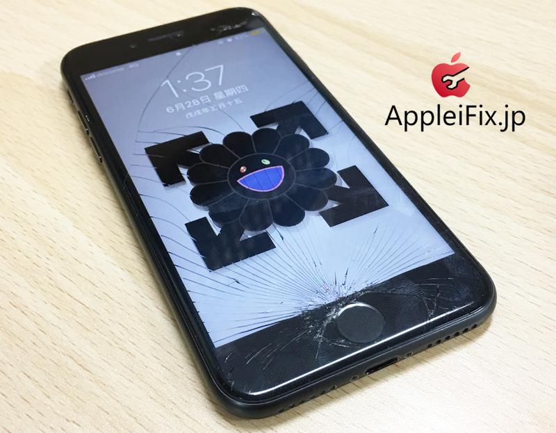 iPhone7Plusガラス割れ修理2.JPG