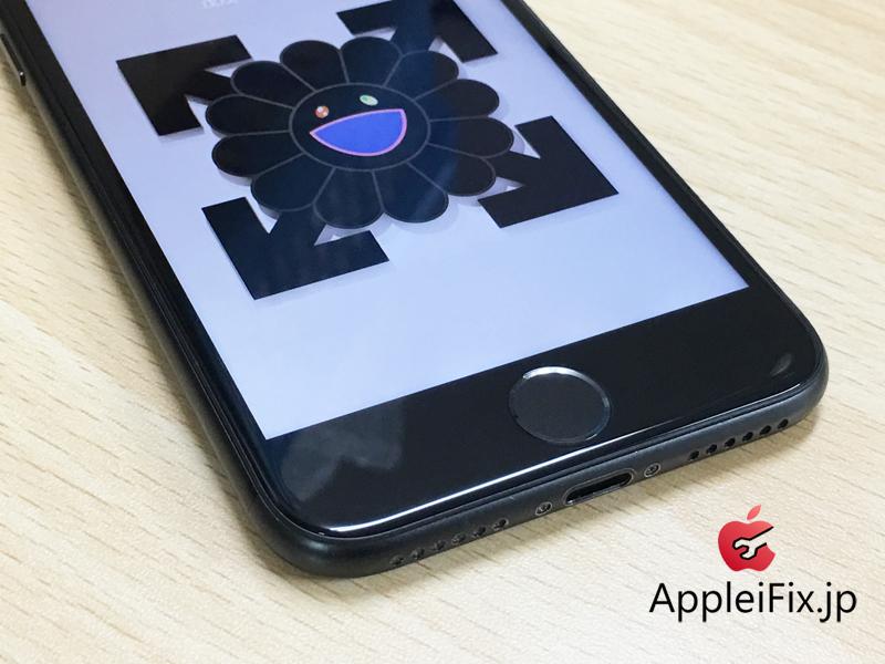 iPhone7Plusガラス割れ修理.JPG