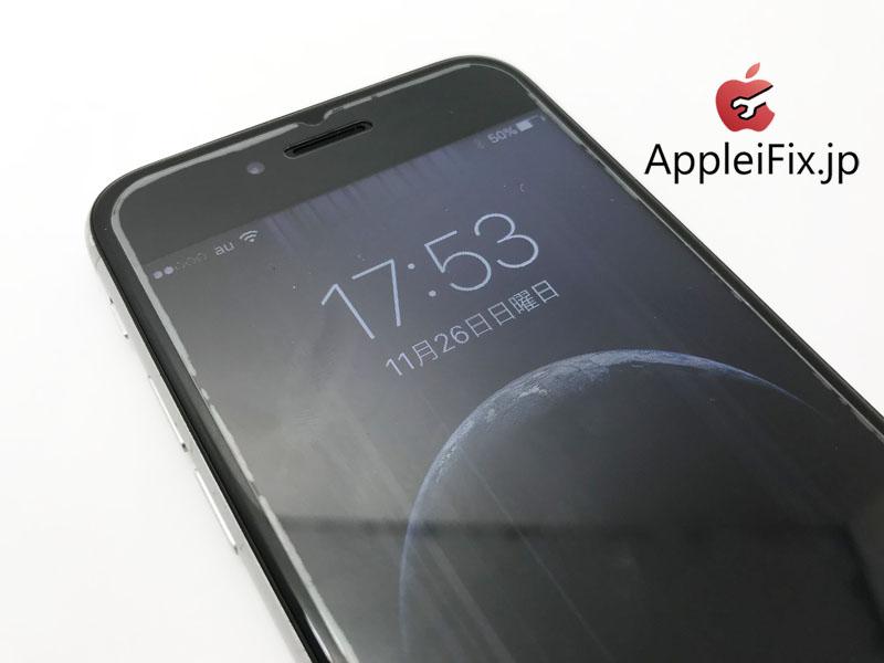 iPhone6S 液晶交換修理3.jpg