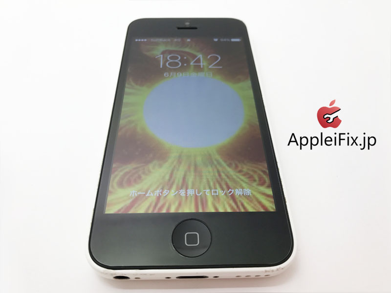 iphone5c液晶交換修理.JPG